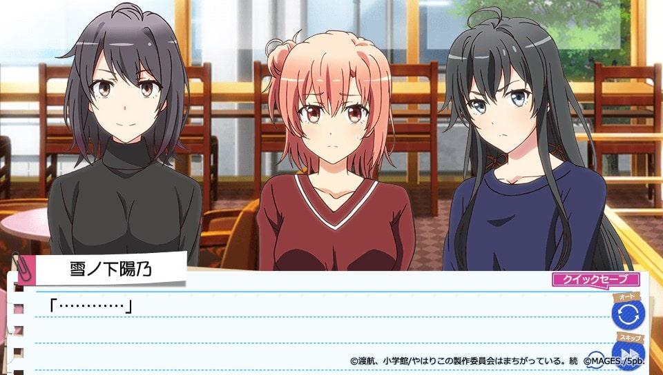 f:id:TOkuro:20200327231026j:plain