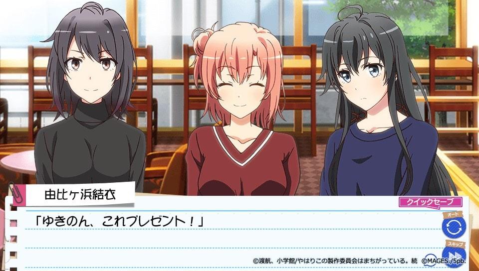 f:id:TOkuro:20200327232650j:plain