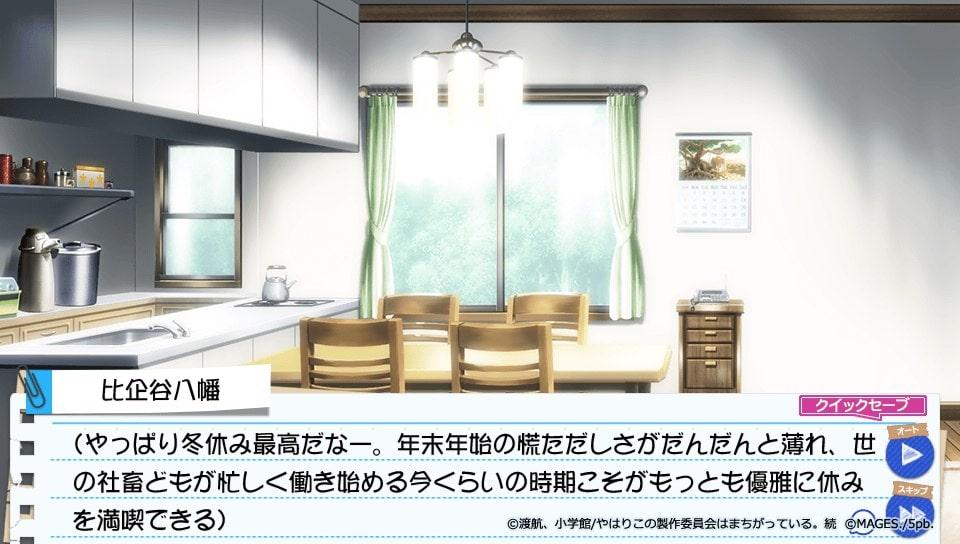 f:id:TOkuro:20200328000615j:plain
