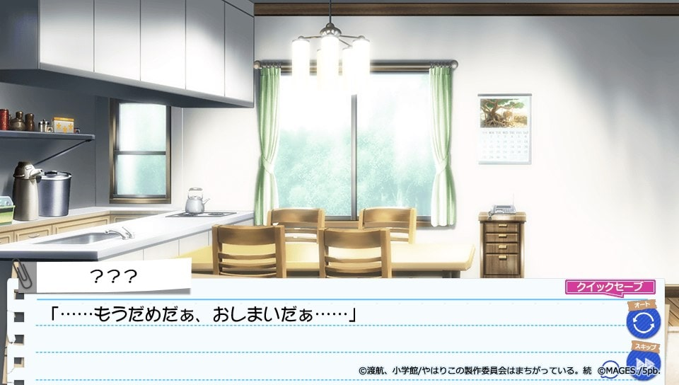 f:id:TOkuro:20200328001619j:plain