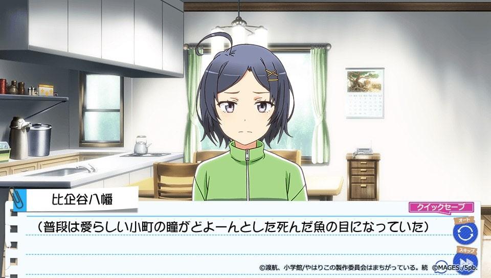 f:id:TOkuro:20200328001655j:plain