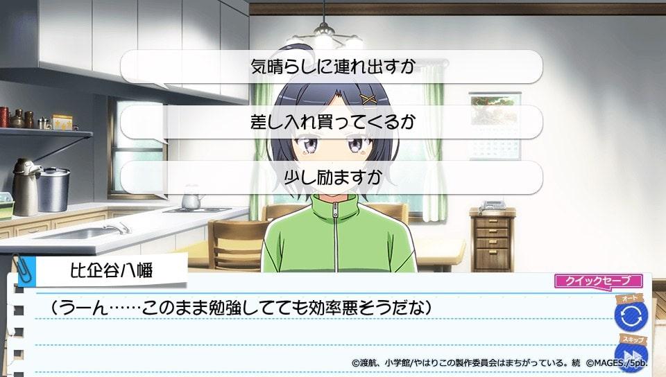 f:id:TOkuro:20200328004714j:plain