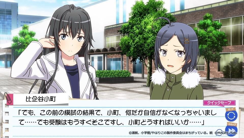 f:id:TOkuro:20200328200219j:plain