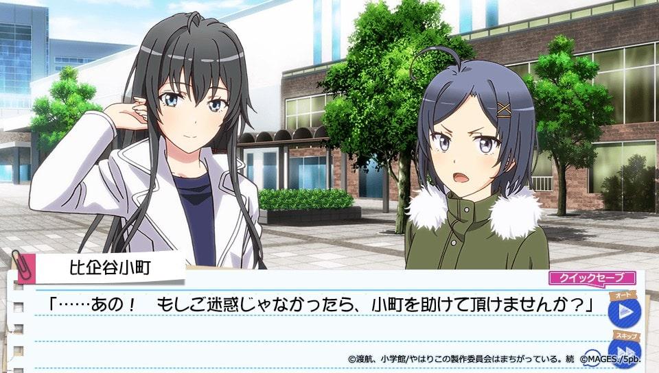 f:id:TOkuro:20200328201321j:plain