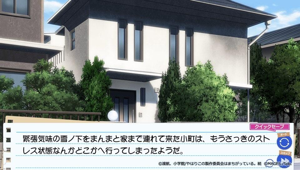 f:id:TOkuro:20200328212931j:plain