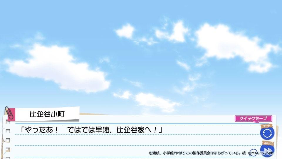f:id:TOkuro:20200328212949j:plain
