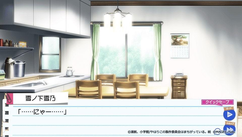 f:id:TOkuro:20200328225801j:plain