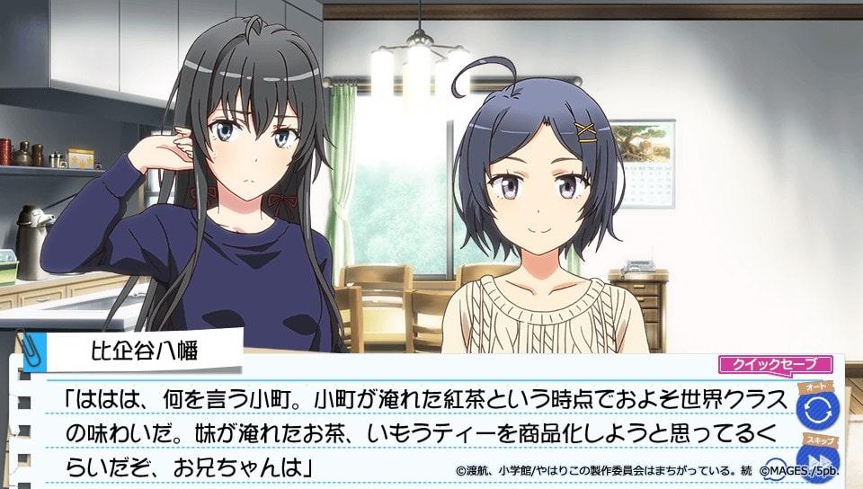 f:id:TOkuro:20200328230043j:plain