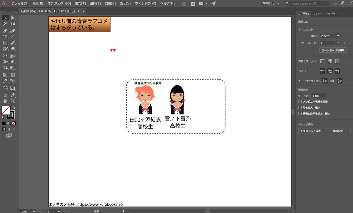 f:id:TOkuro:20200426212433p:plain