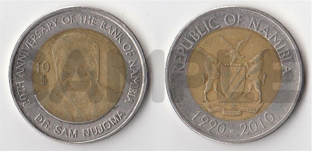 f:id:TPVC28-Namibia:20160809145751j:image