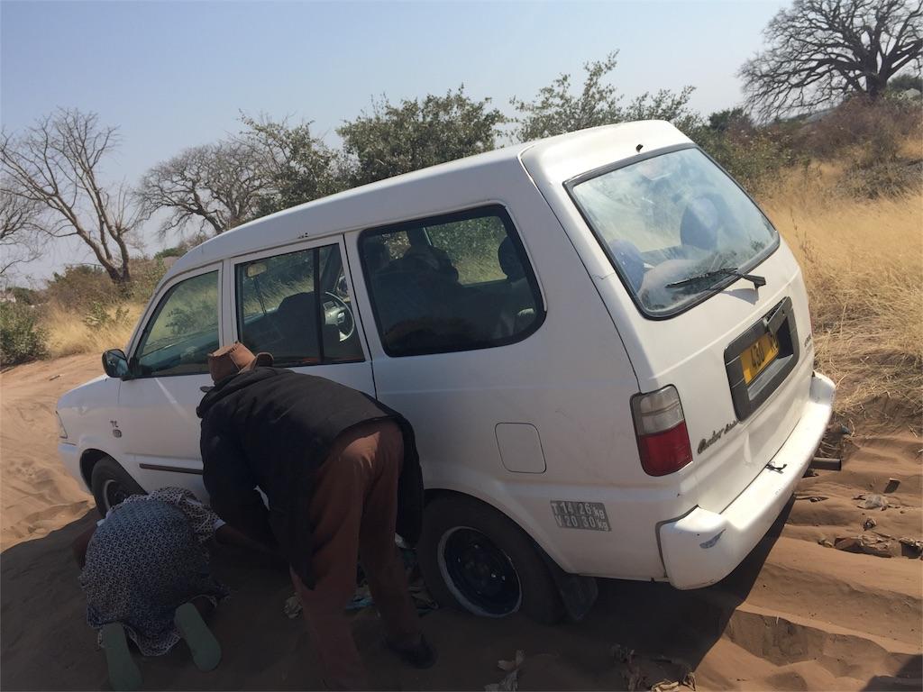 f:id:TPVC28-Namibia:20160819025019j:image