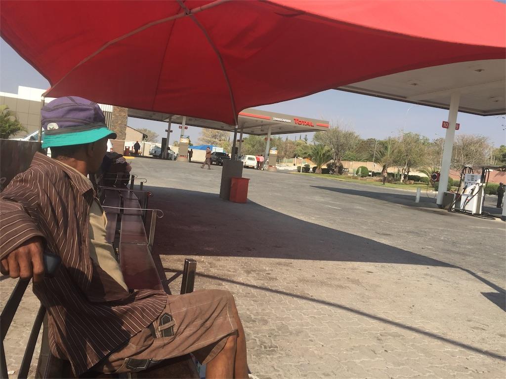 f:id:TPVC28-Namibia:20160819200314j:image