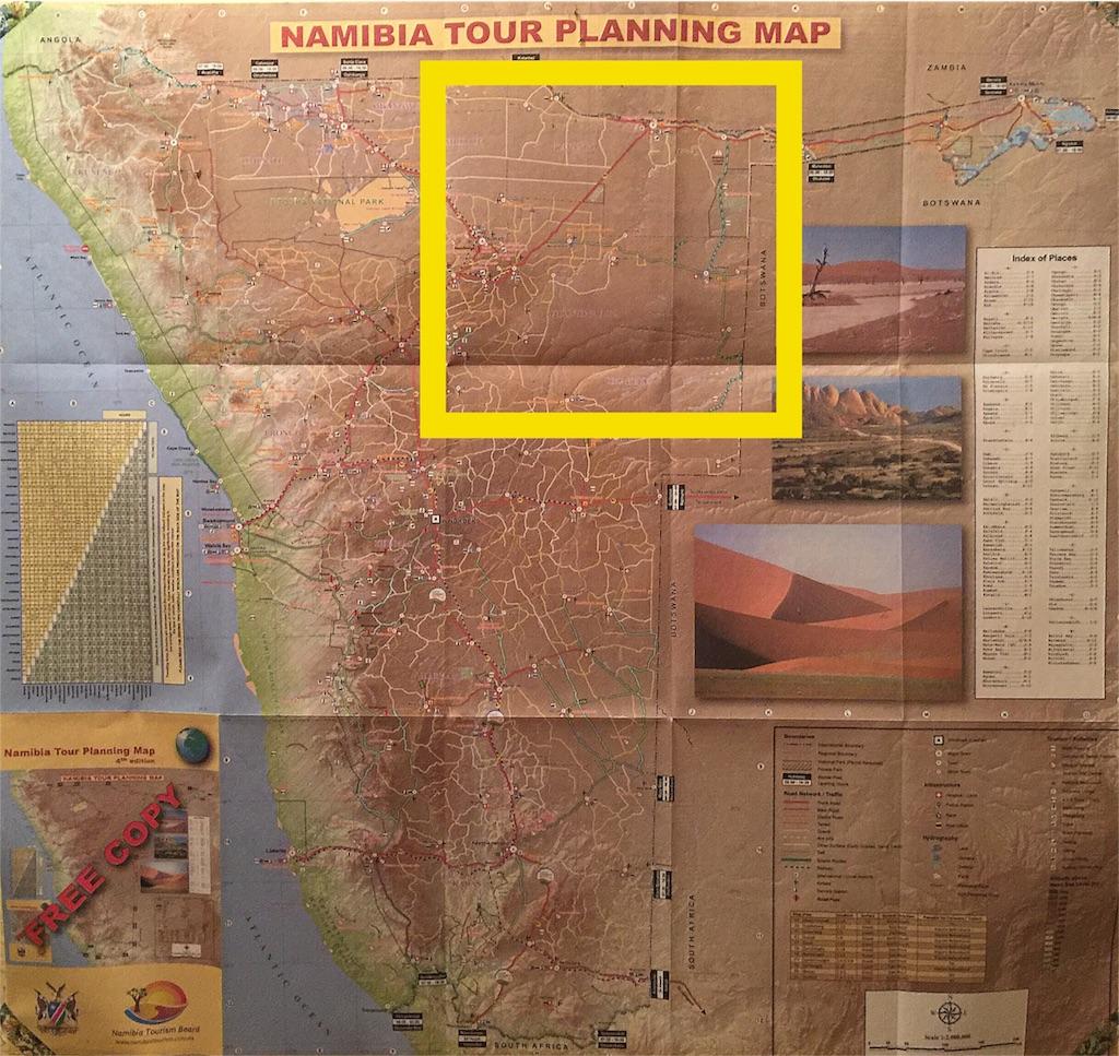 f:id:TPVC28-Namibia:20160822032933j:image