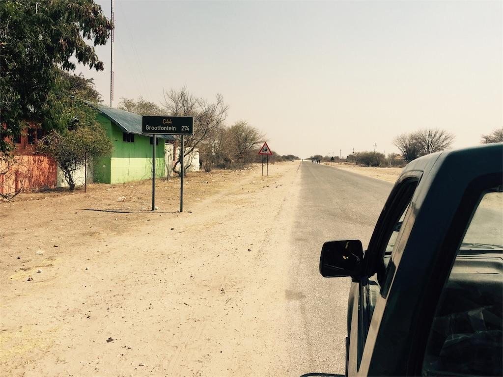 f:id:TPVC28-Namibia:20160822053934j:image