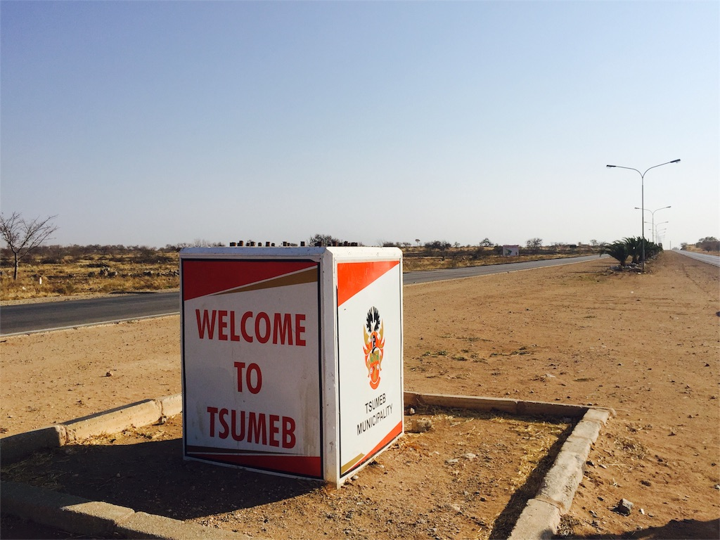 f:id:TPVC28-Namibia:20160823014103j:image
