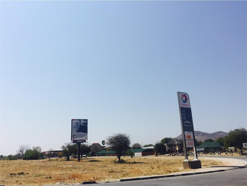 f:id:TPVC28-Namibia:20160823223928j:image