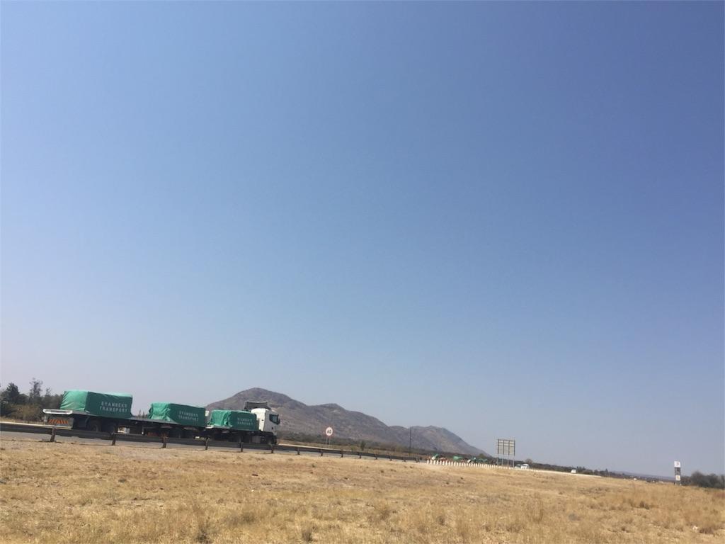 f:id:TPVC28-Namibia:20160823224750j:image