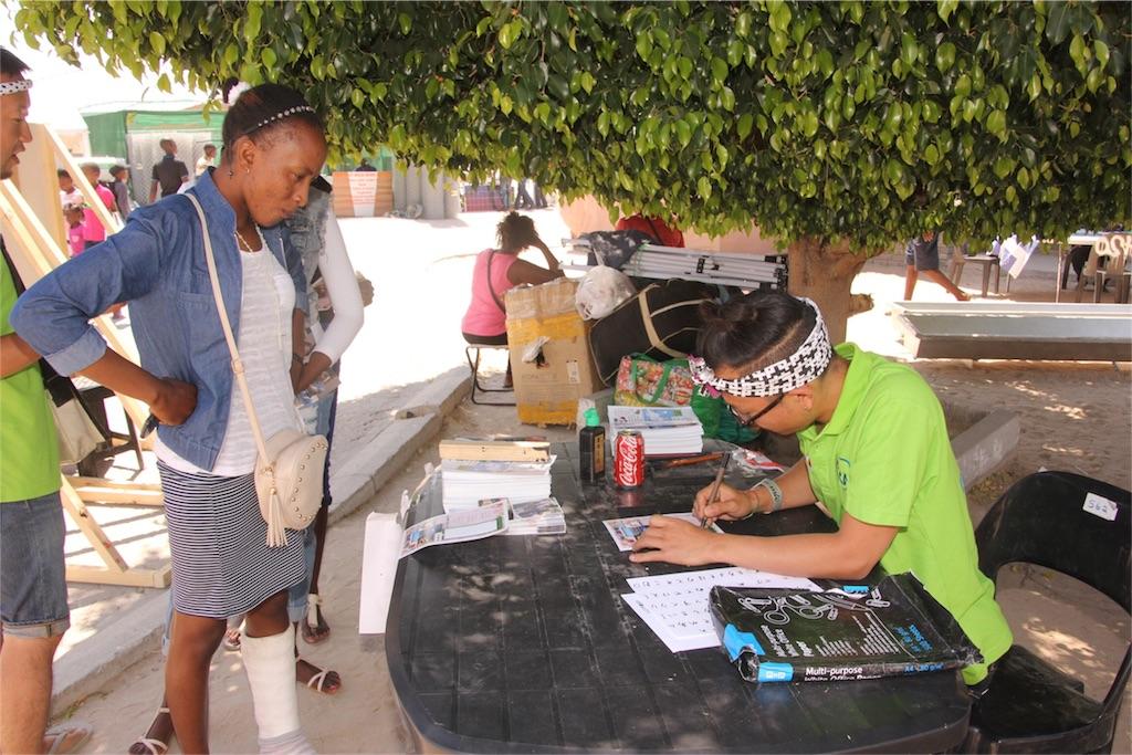 f:id:TPVC28-Namibia:20160830232849j:image