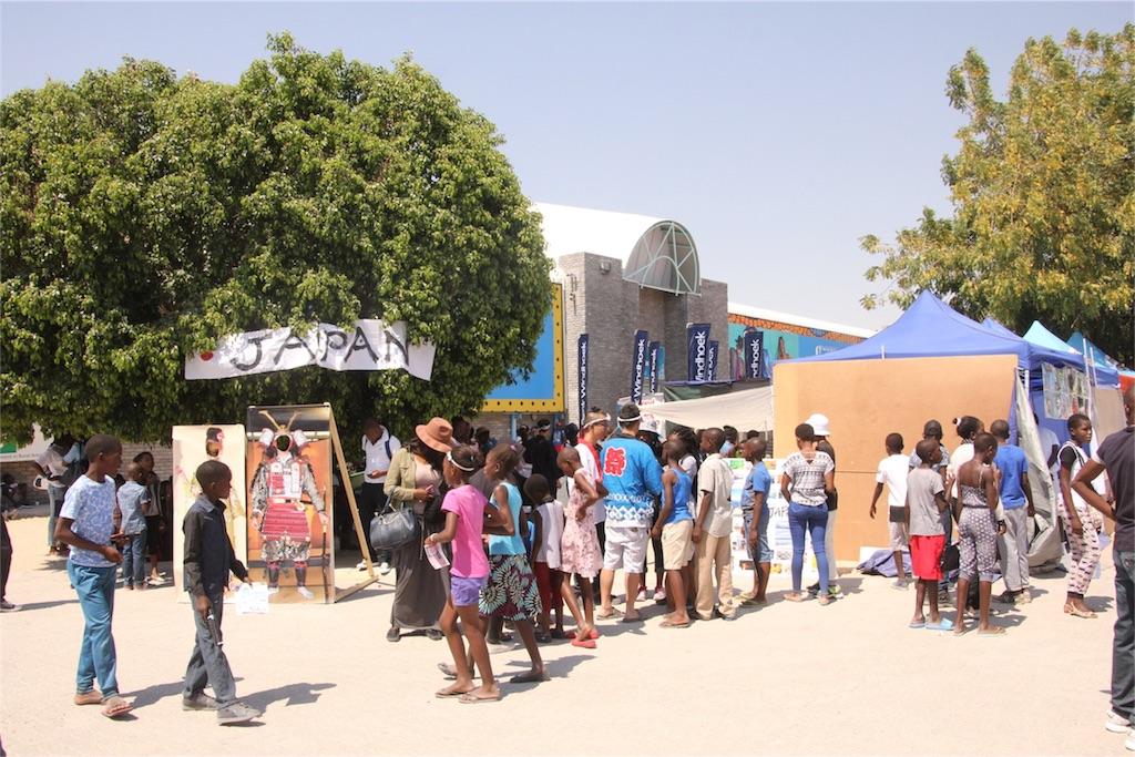 f:id:TPVC28-Namibia:20160831051359j:image