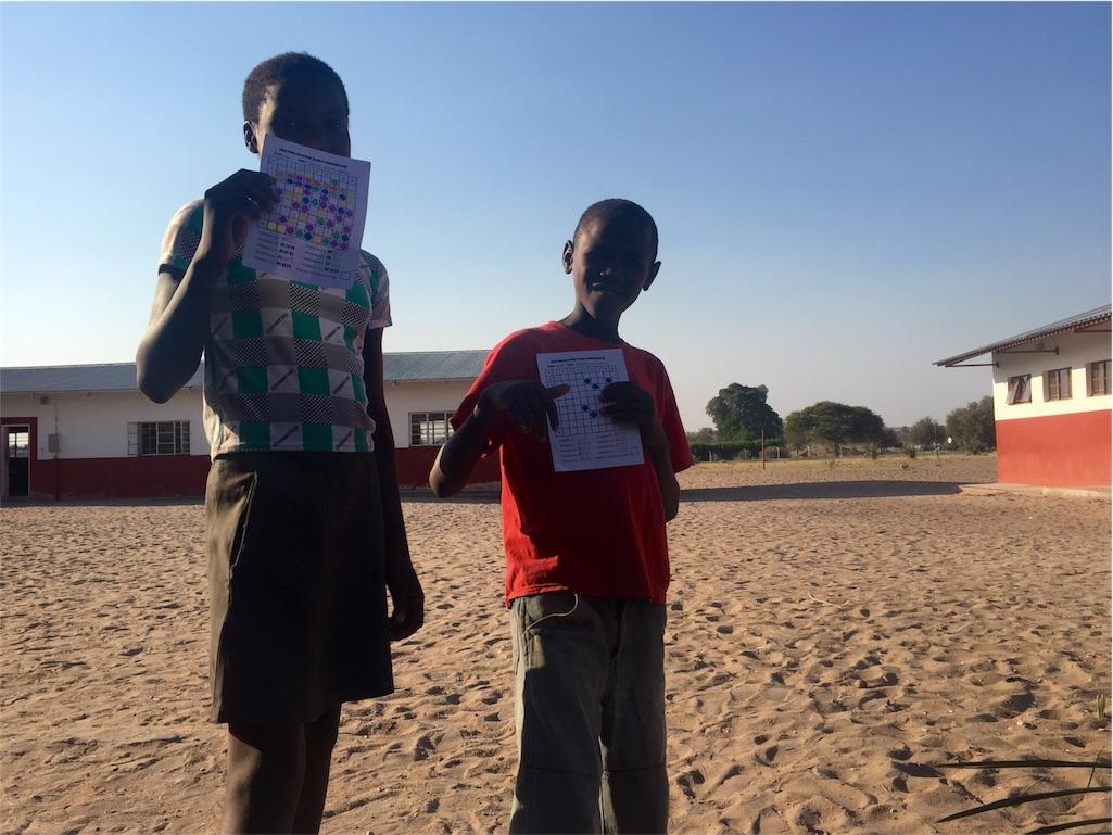 f:id:TPVC28-Namibia:20160902152012j:image