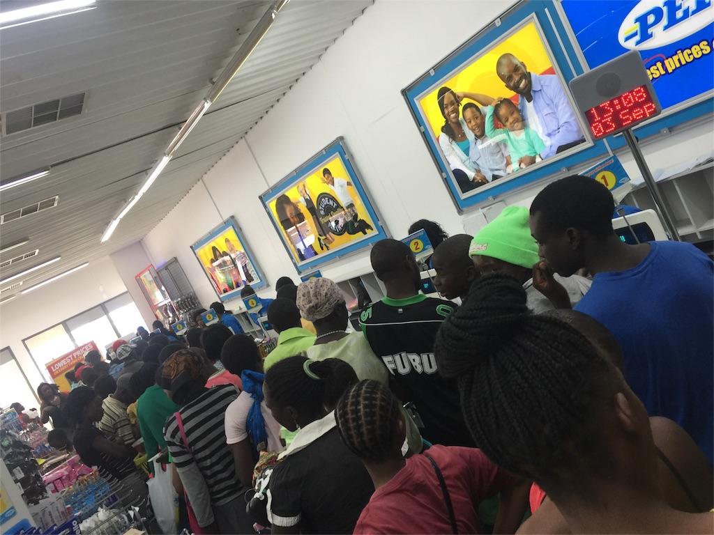 f:id:TPVC28-Namibia:20160905144044j:image