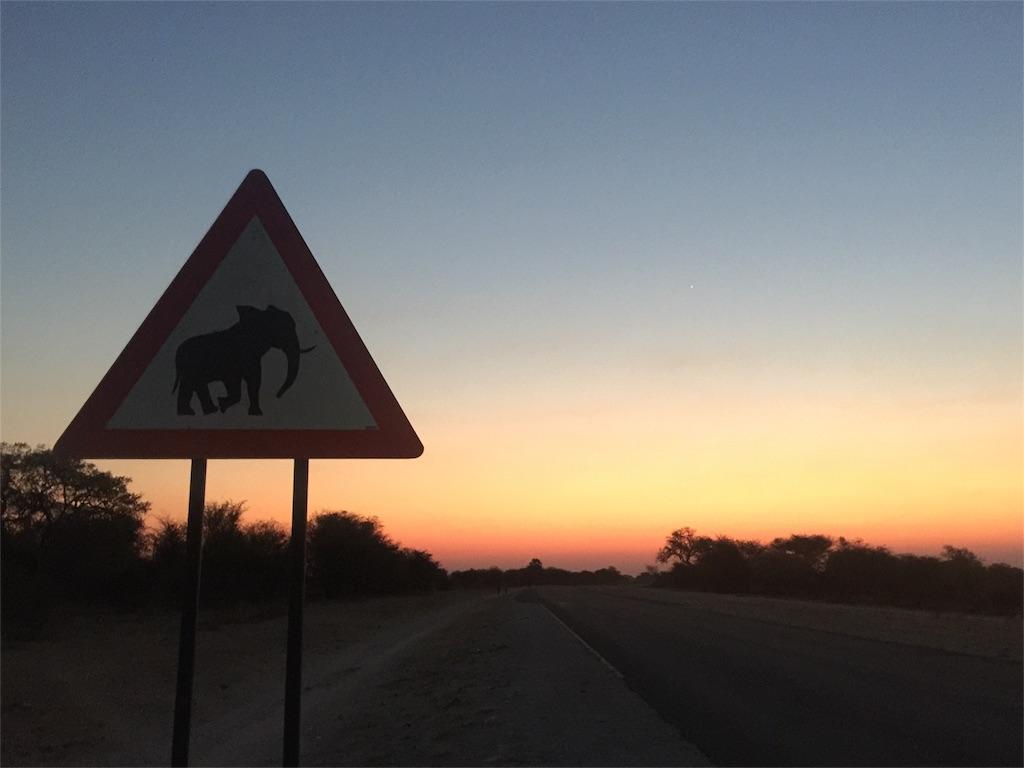 f:id:TPVC28-Namibia:20160905161104j:image