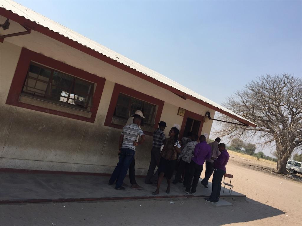 f:id:TPVC28-Namibia:20160912052240j:image
