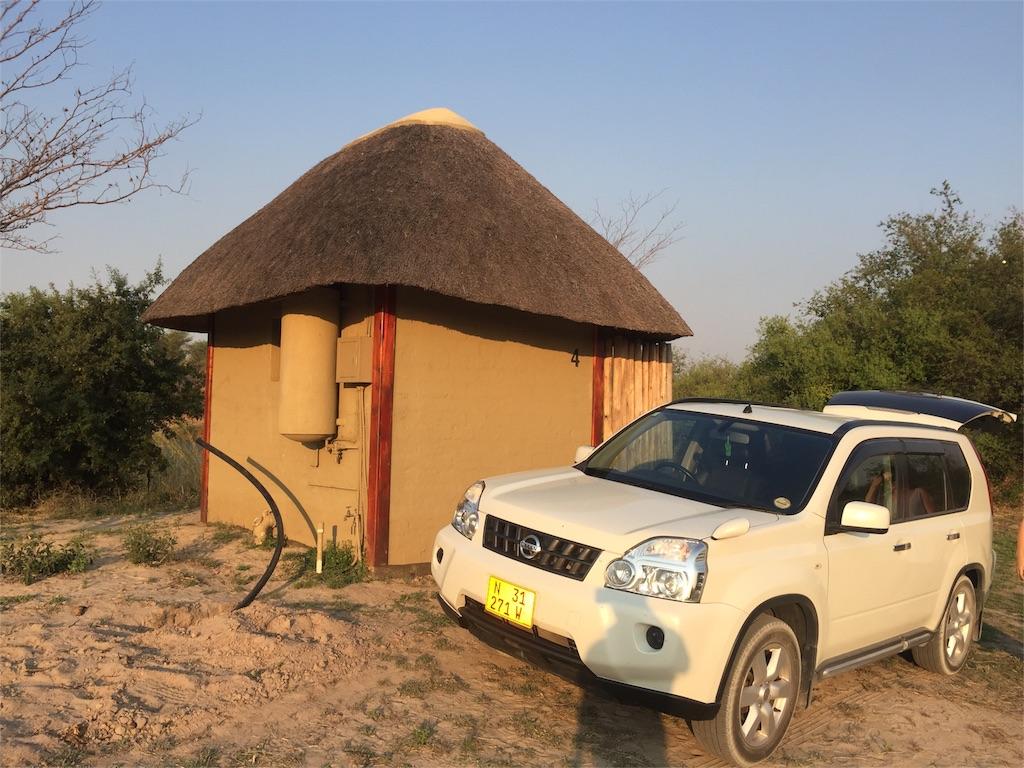 f:id:TPVC28-Namibia:20160920013214j:image