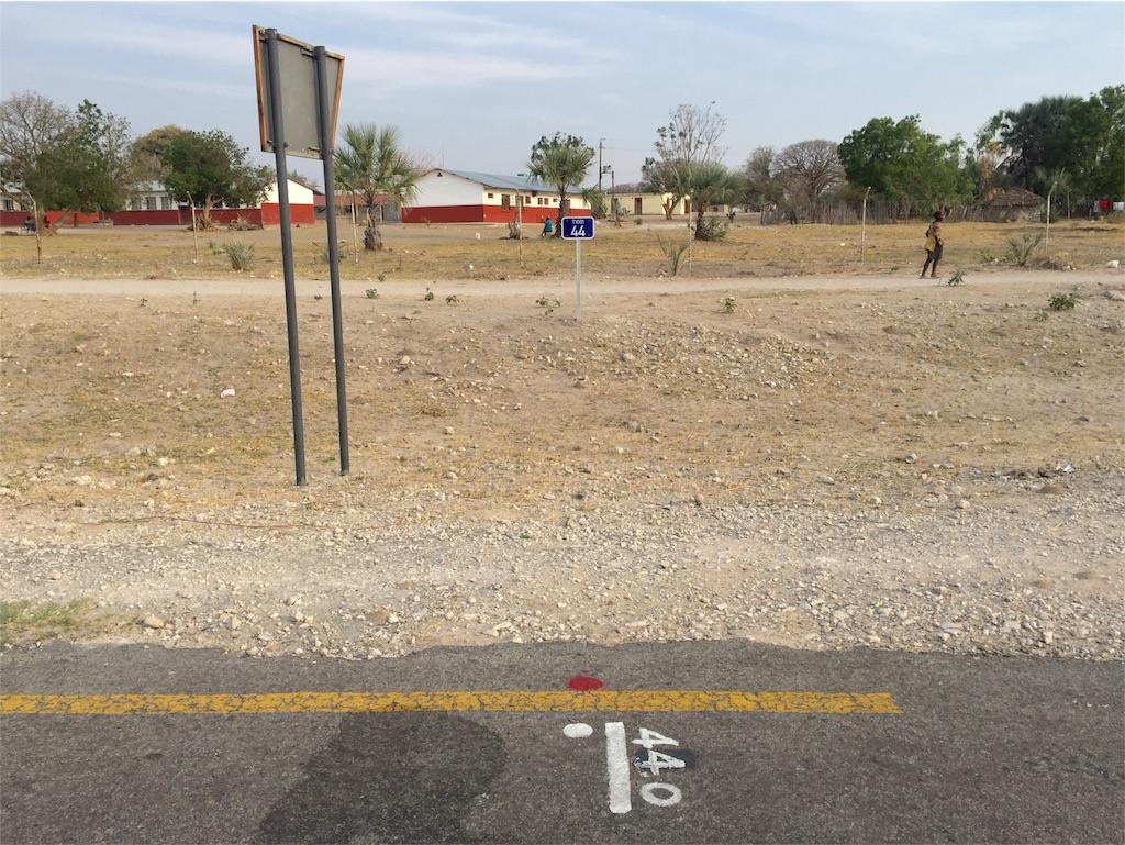 f:id:TPVC28-Namibia:20160927030343j:image