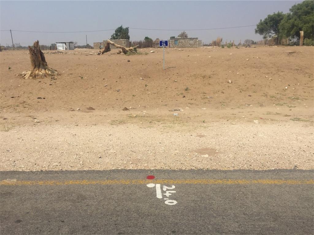 f:id:TPVC28-Namibia:20160927031740j:image
