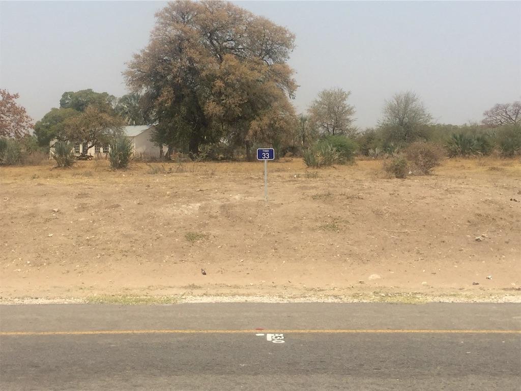 f:id:TPVC28-Namibia:20160927034429j:image