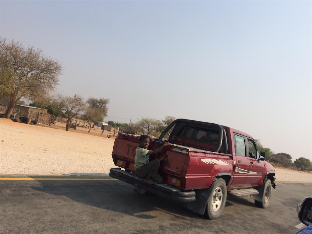 f:id:TPVC28-Namibia:20160930210507j:image