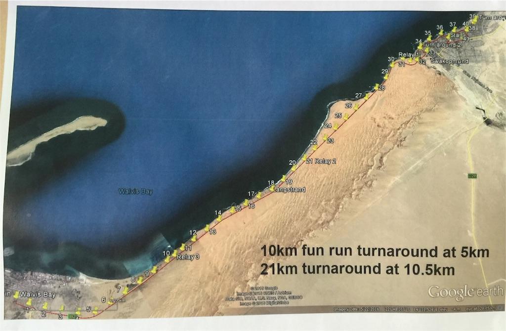 f:id:TPVC28-Namibia:20161002141122j:image