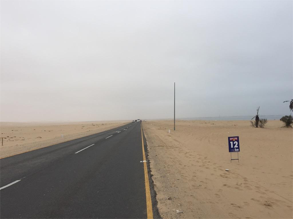 f:id:TPVC28-Namibia:20161002142216j:image