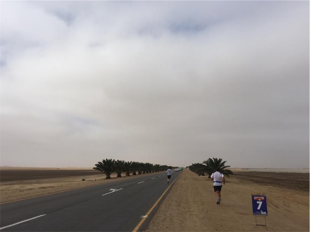 f:id:TPVC28-Namibia:20161003141553j:image