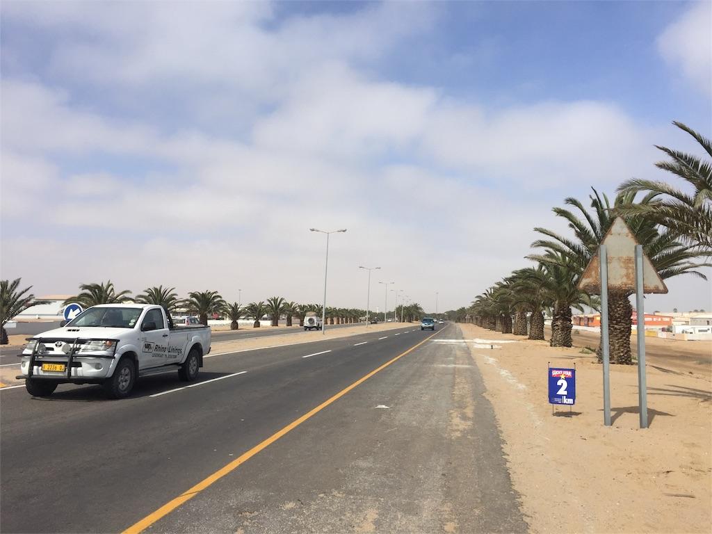 f:id:TPVC28-Namibia:20161003141807j:image