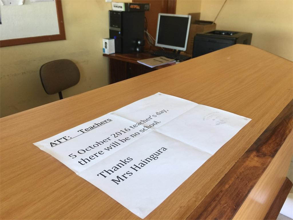 f:id:TPVC28-Namibia:20161006202114j:image