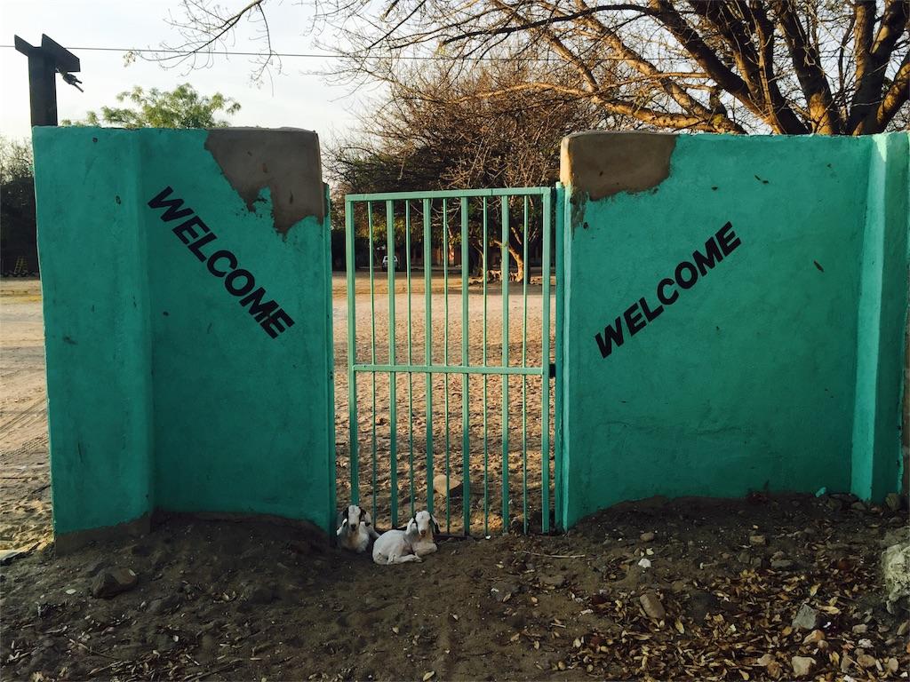 f:id:TPVC28-Namibia:20161011022706j:image