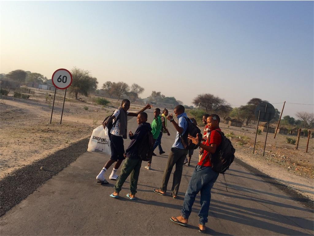f:id:TPVC28-Namibia:20161015143853j:image