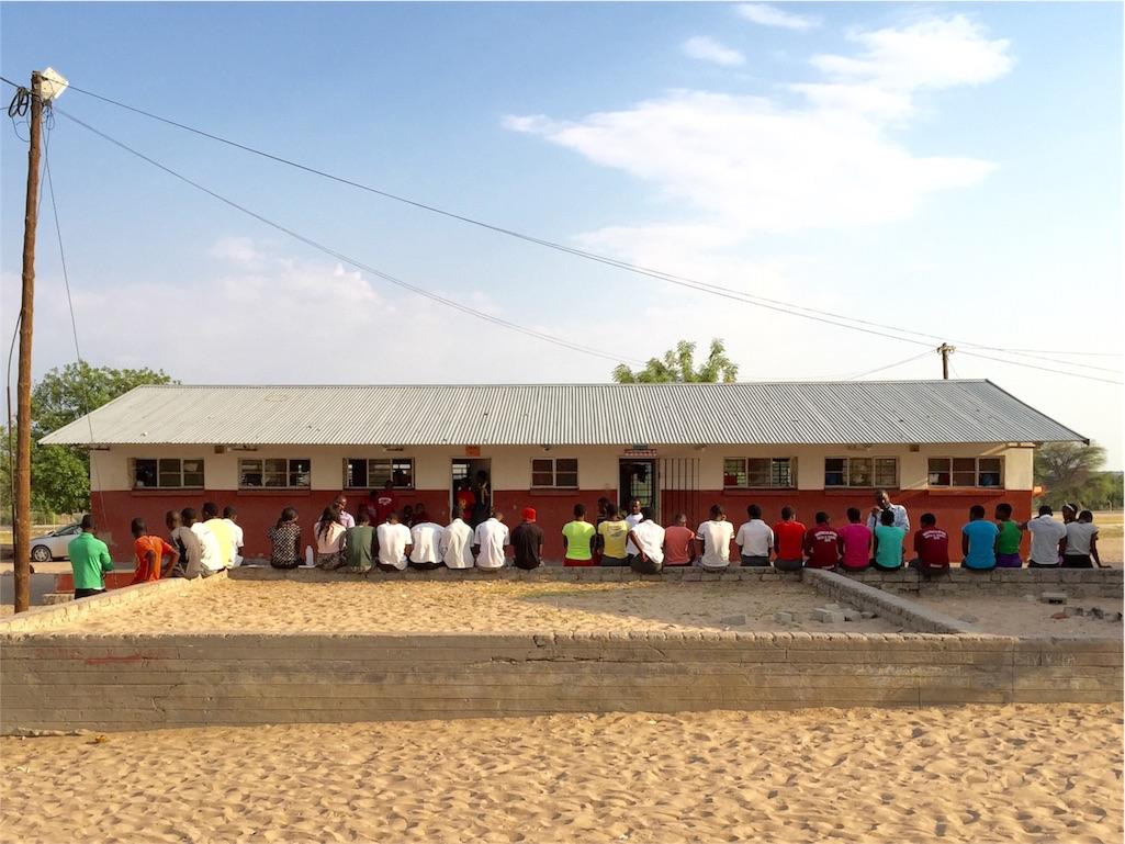 f:id:TPVC28-Namibia:20161028010950j:image