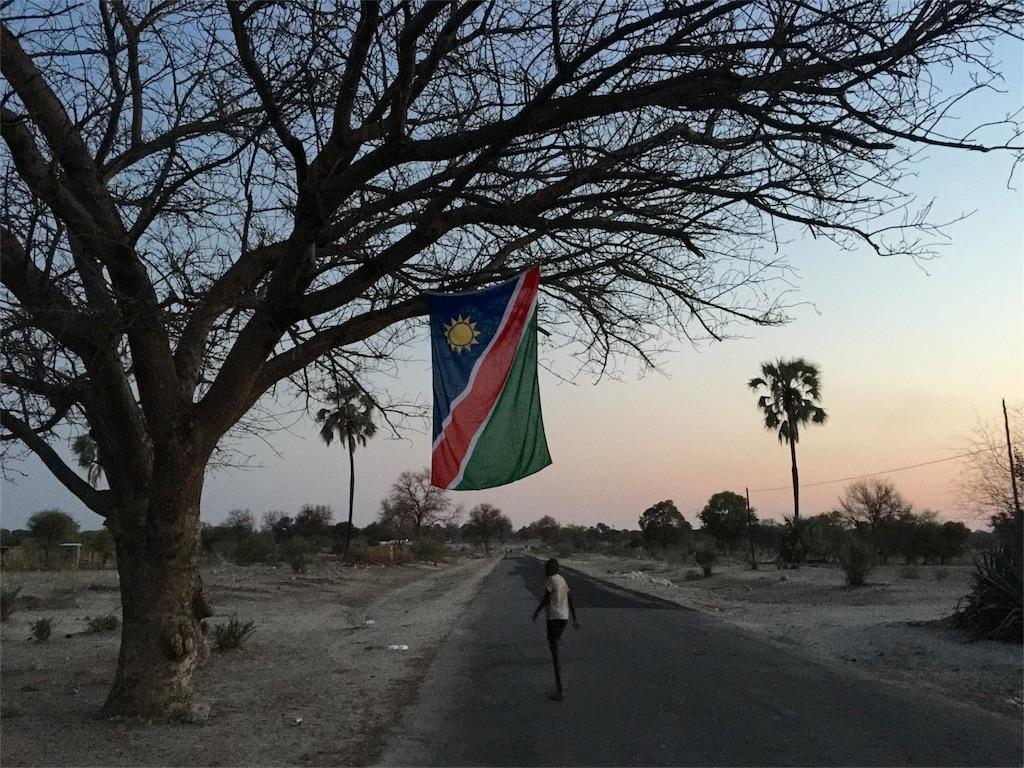 f:id:TPVC28-Namibia:20161031134718j:image