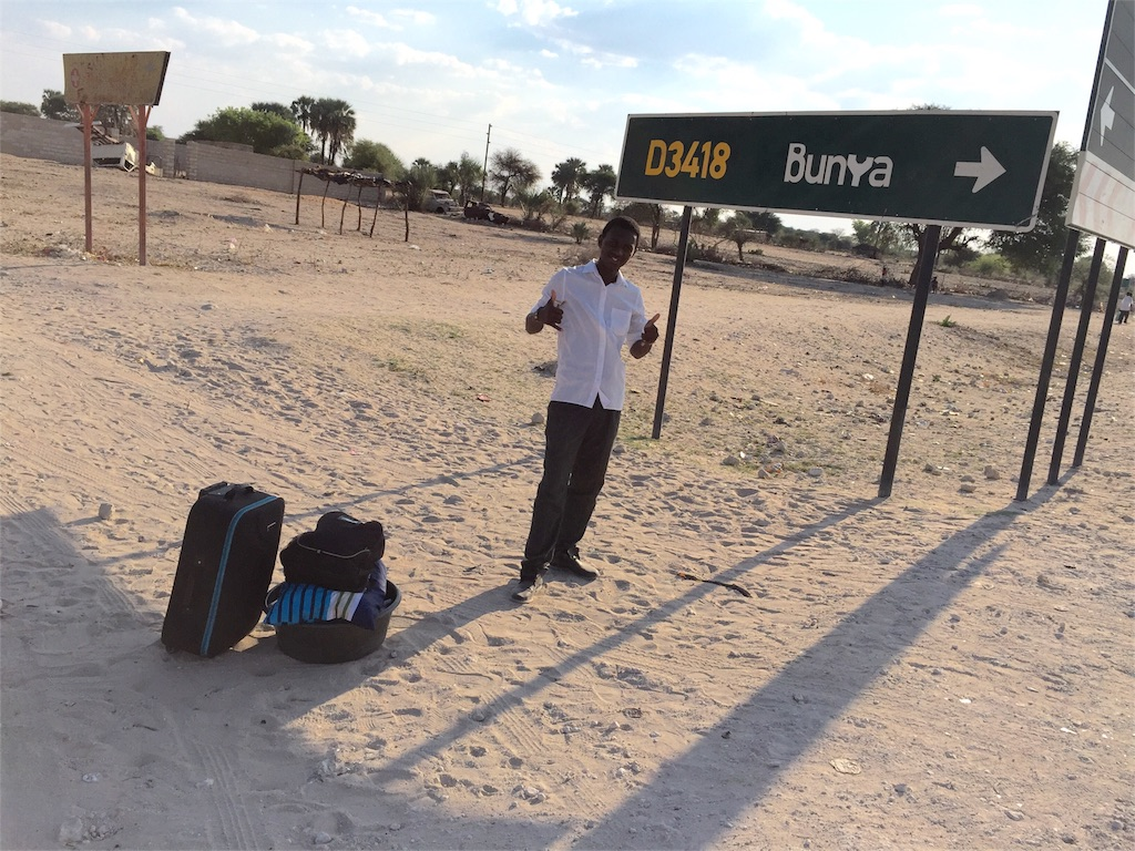 f:id:TPVC28-Namibia:20161101023816j:image