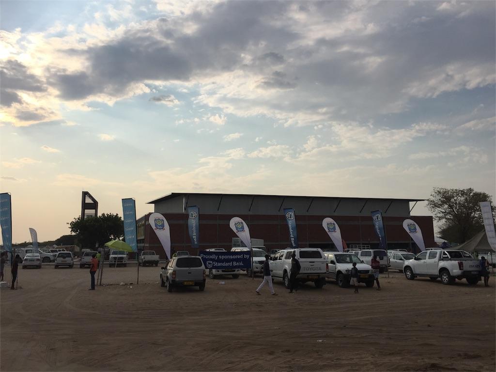 f:id:TPVC28-Namibia:20161103122035j:image