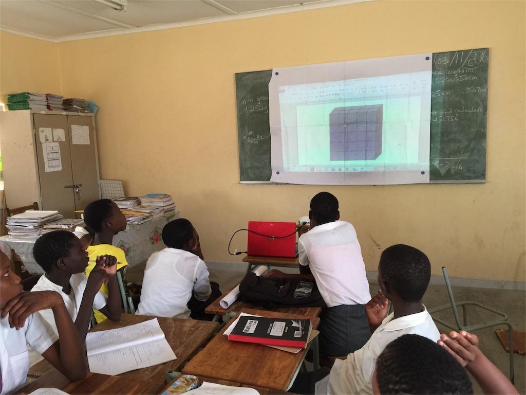 f:id:TPVC28-Namibia:20161103234552j:image
