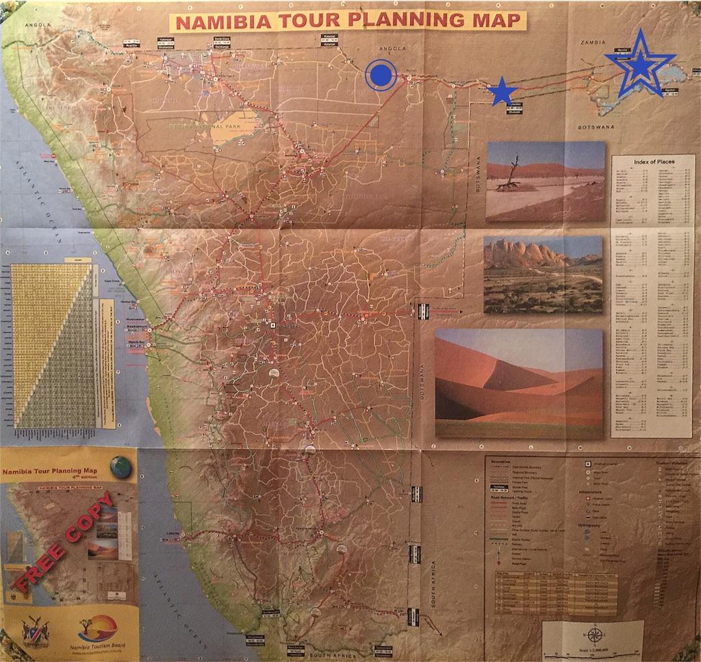 f:id:TPVC28-Namibia:20161106061042j:image