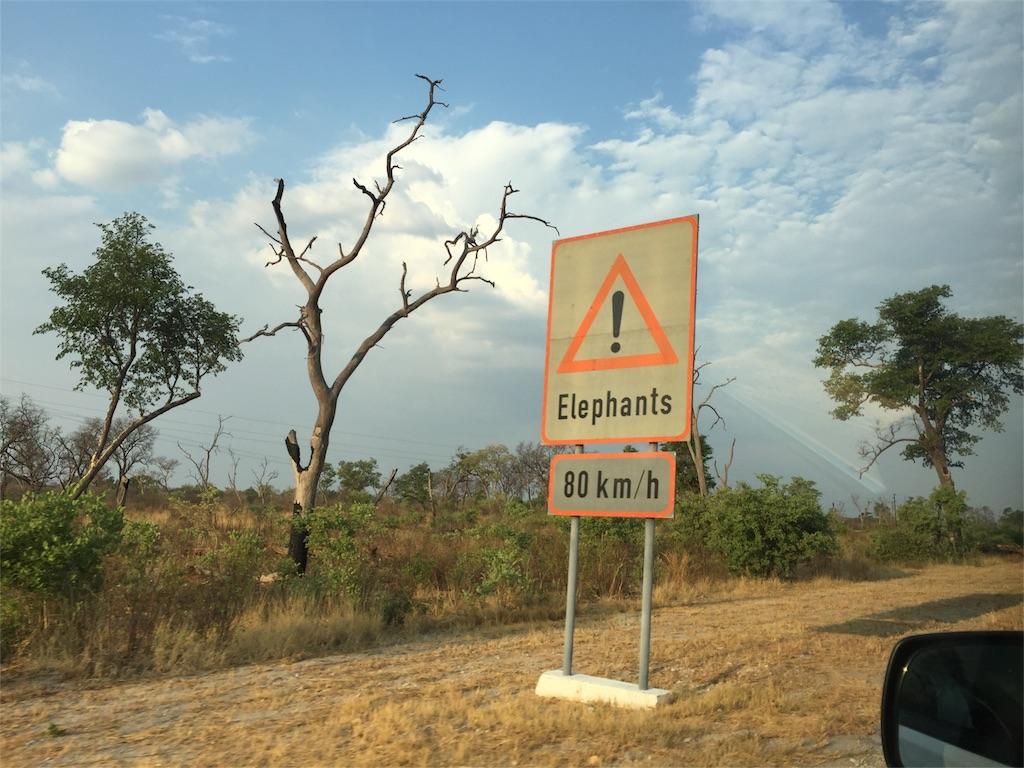 f:id:TPVC28-Namibia:20161106061306j:image