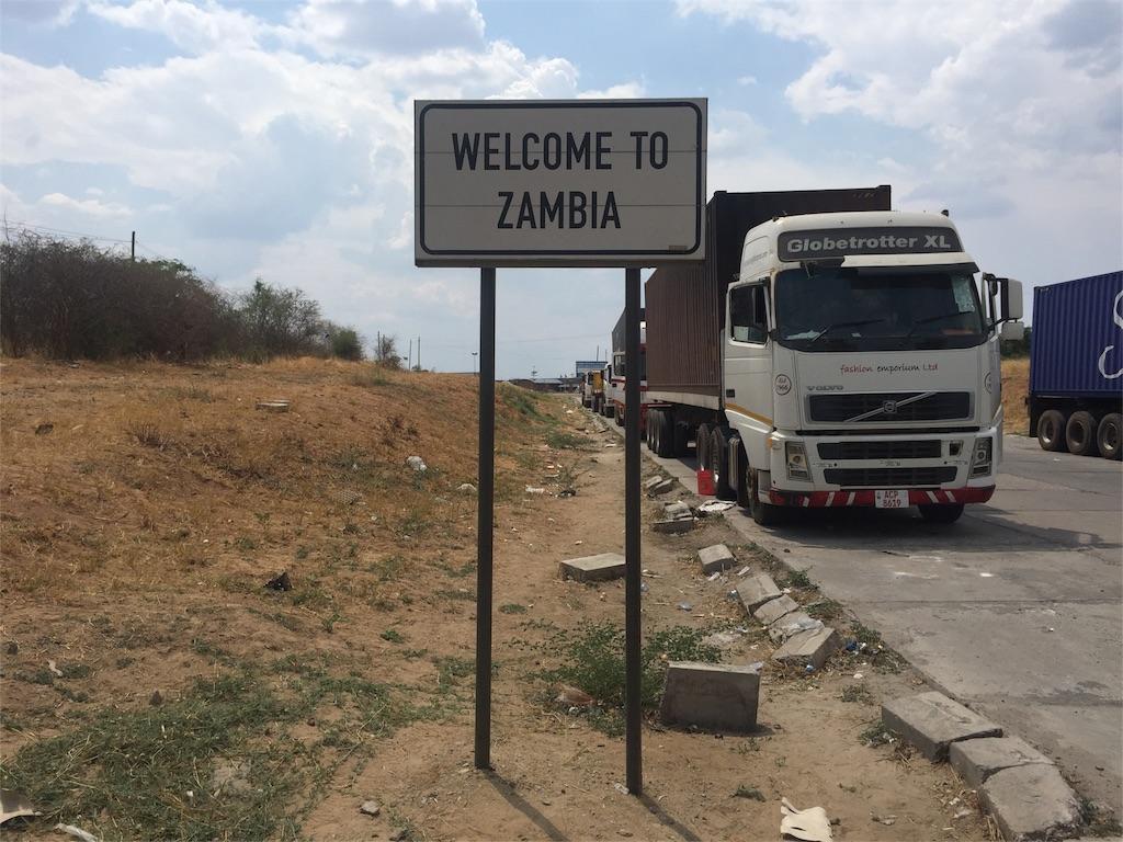 f:id:TPVC28-Namibia:20161108032136j:image
