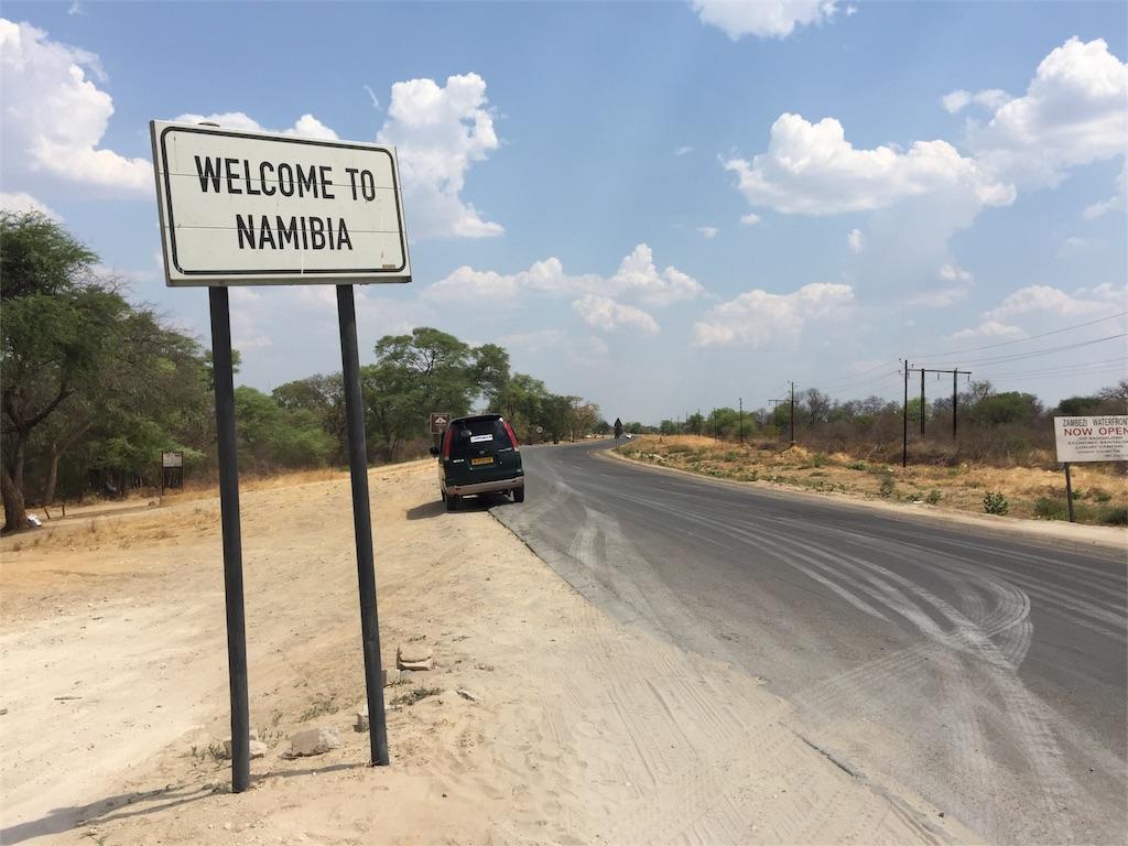 f:id:TPVC28-Namibia:20161108034505j:image