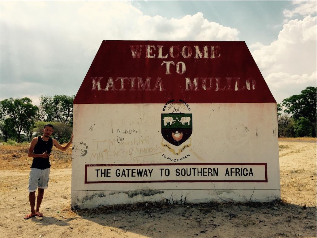 f:id:TPVC28-Namibia:20161108035040j:image