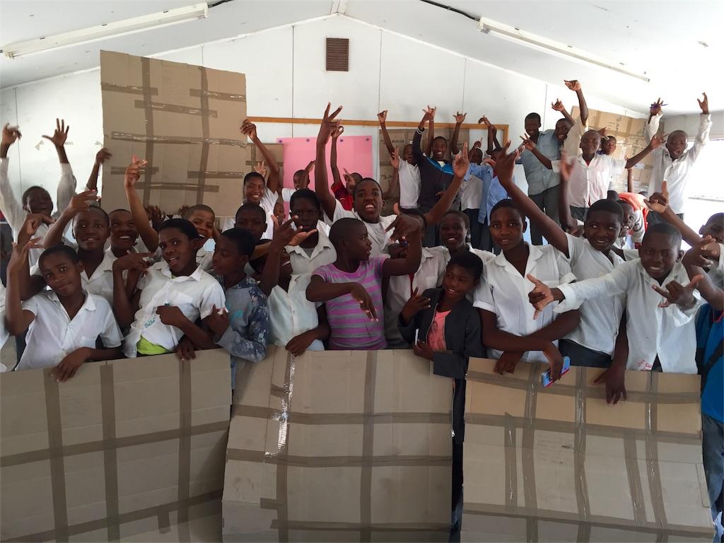 f:id:TPVC28-Namibia:20161109132920j:image